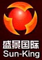 桂林盛景国际旅游有限公司 最新采购和商业信息