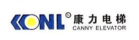 广州科乾电梯有限公司 最新采购和商业信息