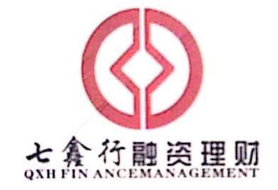 贵州七鑫行融资理财信息咨询服务有限公司 最新采购和商业信息