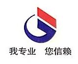 湖北久洁汽车服务股份有限公司 最新采购和商业信息