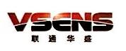 联通华盛通信有限公司河南分公司 最新采购和商业信息