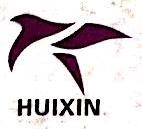 海宁市汇欣纺织品有限公司 最新采购和商业信息