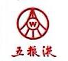 杭州诗维纳进出口有限公司