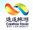 哈尔滨逍遥假期国际旅行社有限公司 最新采购和商业信息