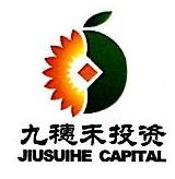 上海九穗禾投资有限公司 最新采购和商业信息
