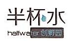 苏州半杯水投资管理有限公司