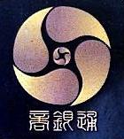 深圳中银华融金融控股有限公司