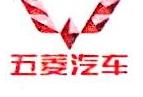 湘潭宏菱汽车销售服务有限公司 最新采购和商业信息