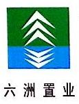 深圳市六洲置业有限公司 最新采购和商业信息