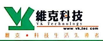 无锡市维克科技发展有限公司 最新采购和商业信息