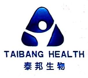 山东泰邦医药有限公司 最新采购和商业信息