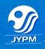 揭阳市金洋物业管理有限公司 最新采购和商业信息