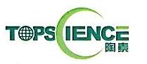 上海陶素生化科技有限公司 最新采购和商业信息