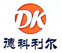 深圳市德科利尔机电有限公司 最新采购和商业信息