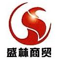 河南盛林商贸有限公司 最新采购和商业信息