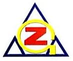 山西中阳钢铁有限公司 最新采购和商业信息