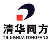 同方工业南京有限公司 最新采购和商业信息