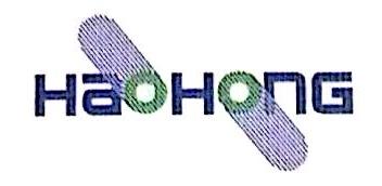 上海昊弘电子科技有限公司 最新采购和商业信息