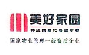 武汉市美好家园物业管理有限责任公司 最新采购和商业信息