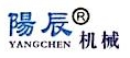 无锡市阳十辰焊管科技有限公司 最新采购和商业信息