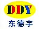 深圳市东德宇科技有限公司 最新采购和商业信息
