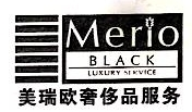 北京美瑞欧科技发展有限公司 最新采购和商业信息