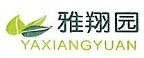 江西雅古轩置业有限公司 最新采购和商业信息