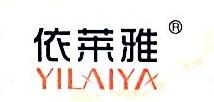 温州祺轩鞋业有限公司 最新采购和商业信息
