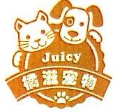 广州市橘滋宠物用品有限公司 最新采购和商业信息