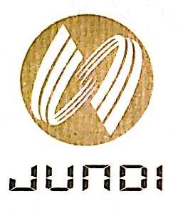 福州君帝电子有限公司 最新采购和商业信息