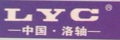宜昌洛轴轴承销售有限公司 最新采购和商业信息