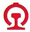 广珠铁路有限责任公司 最新采购和商业信息