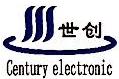 杭州世创电子技术股份有限公司 最新采购和商业信息