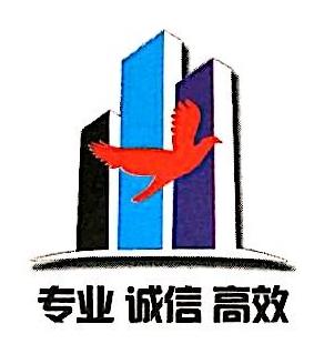 南京澳飞仕房产经纪有限公司 最新采购和商业信息