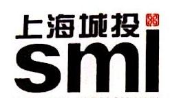 上海城投公路投资(集团)有限公司 最新采购和商业信息