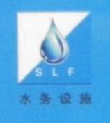 兰州水利方环保科技有限公司 最新采购和商业信息