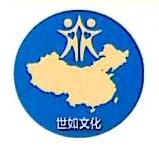 广西南宁世如文化传播有限公司 最新采购和商业信息