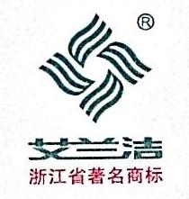 金华市艾兰洁自动化设备科技有限公司 最新采购和商业信息