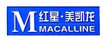 上海星易通汇商务服务有限公司