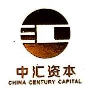 中汇世纪资本管理有限公司 最新采购和商业信息