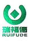深圳市瑞福德集团有限公司 最新采购和商业信息