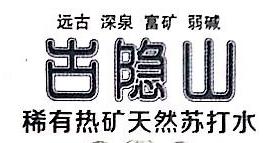 雄县白马食品有限公司 最新采购和商业信息