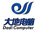 武义县大地电脑有限公司