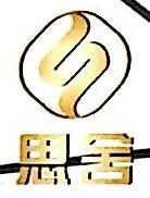 上海思舍装饰材料有限公司 最新采购和商业信息