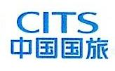 中国国旅(大连)国际旅行社有限公司 最新采购和商业信息