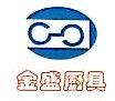 武汉金盛厨房设备有限公司 最新采购和商业信息