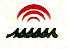 厦门市纳鑫贸易有限公司 最新采购和商业信息