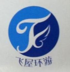 北京飞屋环游科技有限公司 最新采购和商业信息