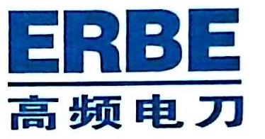 北京天业爱博科贸有限公司 最新采购和商业信息