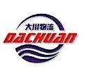 舟山大川江海物流有限公司 最新采购和商业信息